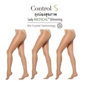 แพ็ค 3 คู่ ถูกกว่า! ถุงน่องสุขภาพ แก้ปัญาผิวเปลือกส้ม Size M - Lady Slim 130 Den (15-20 mmHg) สีเนื้อ Lady Macaron