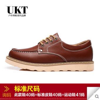 หนังชายรองเท้าทำงานรองเท้า (80028 สีแดง)