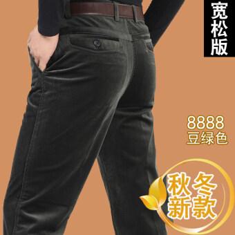 หลวมเอวตรงกางเกงขายาวผู้ชายกางเกงลำลอง (8888 ถั่วเขียว)