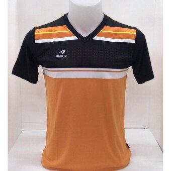 ซื้อ/ขาย เสื้อกีฬา Acono