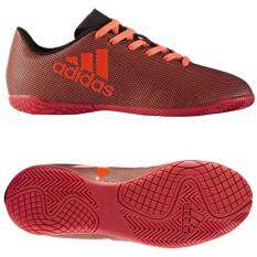 Adidas รองเท้า ฟุตบอล เด็ก อาดิดาส Football J Shoe X 17.4 IN S82409 (1690)