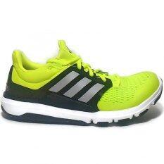 ADIDAS รองเท้า TRAINING รุ่น ADIPURE 360.3 M รหัสสินค้า B25376 สีเขียวอ่อนสะท้อนแสง