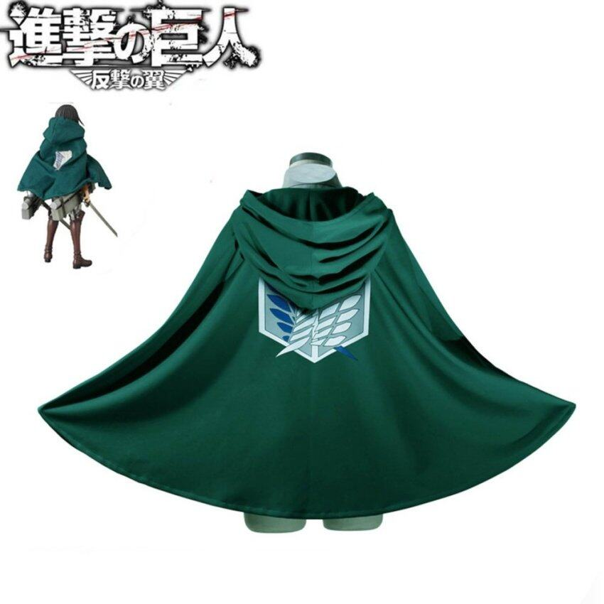 Anime Attack on Titan Shingeki No Kyojin Cloak Cape Cosplay Clothes - intl