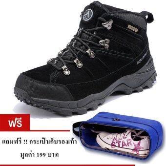 ราคา Aquatwo รองเท้าผู้ชาย Hiking Boots หนังแท้ สำหรับเดินป่า ปีนเขา รุ่นS943 (สีดำ) แถมฟรี กระเป๋าเก็บรองเท้า มูลค่า 199 บาท