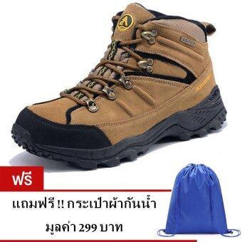 Aquatwo Hiking Boots หนังแท้ กันน้ำ สำหรับเดินป่า ปีนเขารุ่นS943 (สีน้ำตาลอ่อน) แถมฟรี กระเป๋าผ้ากันน้ำ มูลค่า 299 บาท