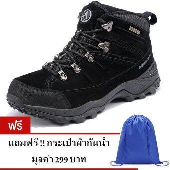 Aquatwo Hiking Boots หนังแท้ กันน้ำ สำหรับเดินป่า ปีนเขารุ่นS943 (สีดำ) แถมฟรี กระเป๋าผ้ากันน้ำ มูลค่า 299 บาท
