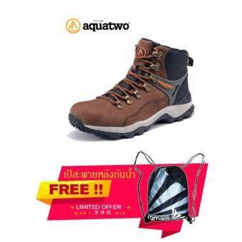 Aquatwo รุ่นs937 รองเท้าผู้ชาย Hiking Boots สำหรับเดินป่า ปีนเขา -ฟรีกระเป๋าเป้กันน้ำ มูลค่า 390 บาท