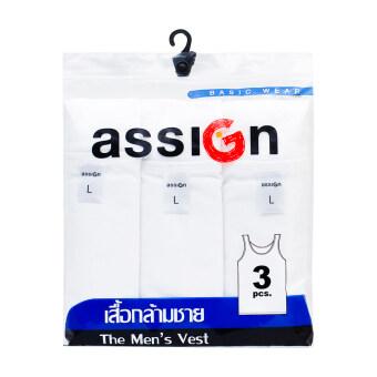 ASSIGN เสื้อกล้าม ชาย สีขาว แพ็ค 3 ตัว (image 1)