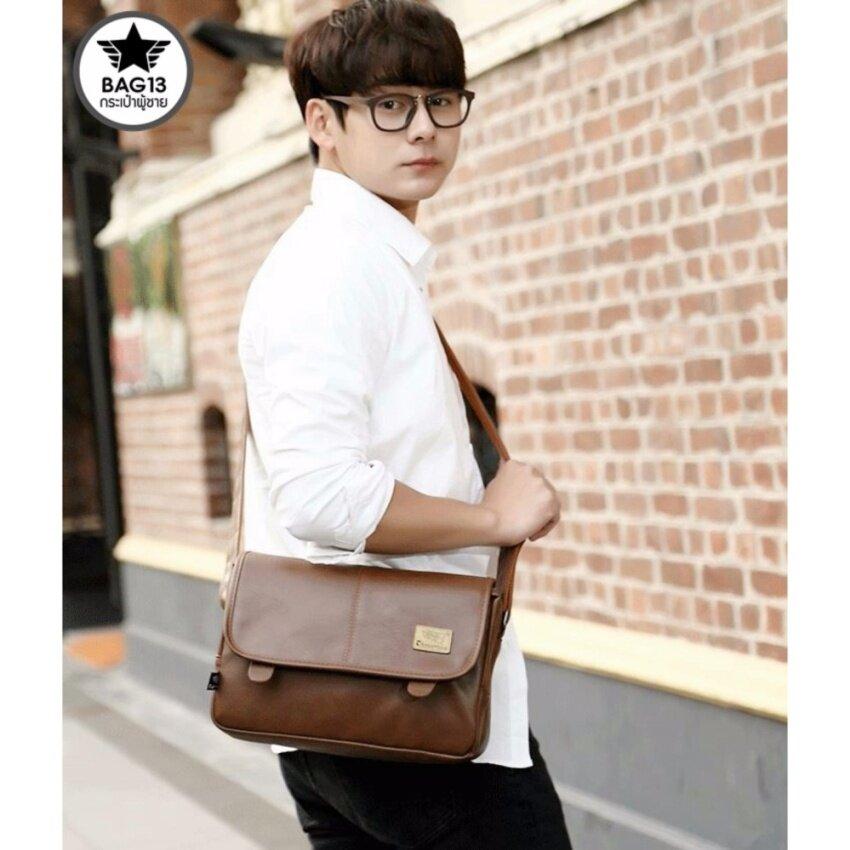BAG-Sunee กระเป๋าสะพายข้างผู้ชาย สีน้ำตาล [Three-box] หนังPU ของแท้ 100%