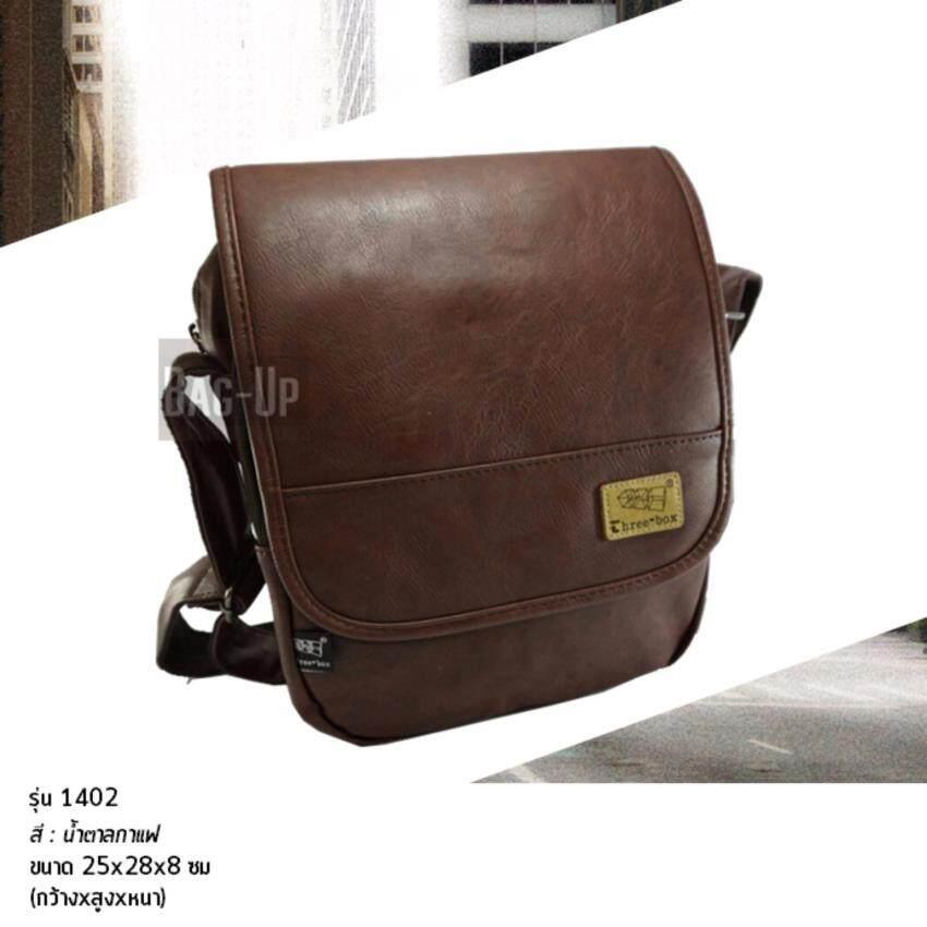 กระเป๋าสะพายข้างผู้ชาย Bag-Up รุ่น 1402