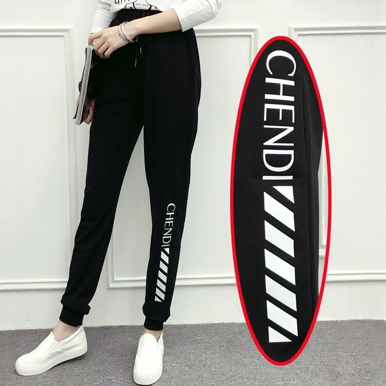 Big size women's casual pants, Haren pants, printed letters, pants, pants 200 Jin, fat mm - intl