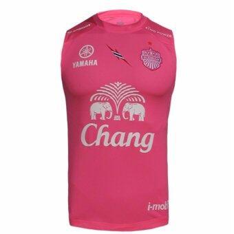 Buriram United เสื้อซ้อม 2016 สีชมพู