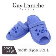 รองเท้าสวมใส่ในบ้านและสำนักงาน by GUY LAROCHE ( Size L ) สีฟ้า