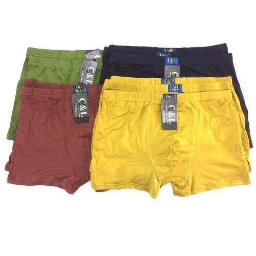 C&L กางเกงชั้นในชายขาสั้นขอบหุ้ม S85 – P5 (สีเขียวตอง+แดงน้ำตาล+กรม+ฟ้า+เหลืองขมิ้น) 5ตัว/Set