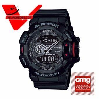 Casio G-shock นาฬิกาข้อมือชาย สายยางเรซิ้น รุ่น GA-400-1BDR - สีดำ (ประกัน CMG ศูนย์เซ็นทรัล1ปี)