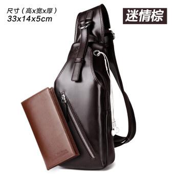 Chaonan แนวโน้มชายกระเป๋าสะพายกระเป๋าชายกระเป๋า Messenger (สีน้ำตาลชุดชิ้น)