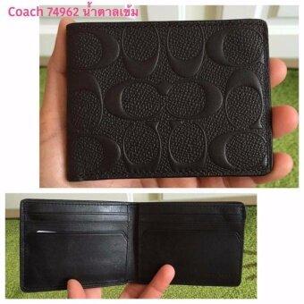 Coach Men 74962 Crossgrain Slim Billford Wallet in Mahogany Brown