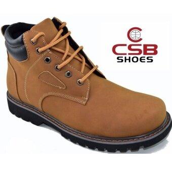CSB รองเท้าหนังหุ้มข้อ ผู้ชาย CSB รุ่น CM978 (สีแทน)
