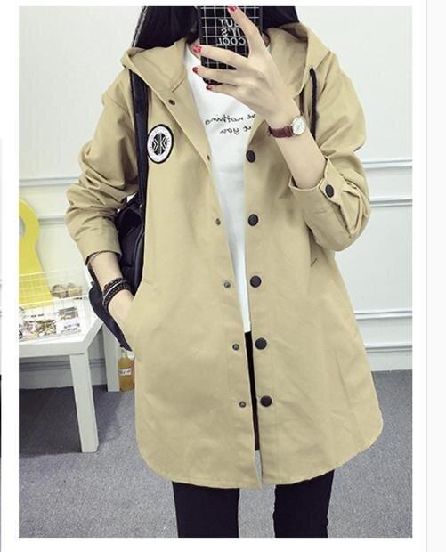 DM leisure all-match long windbreaker jacket - intl