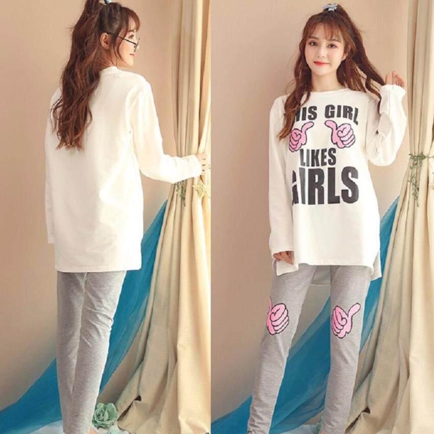 ขาย easy เสื้อแขนยาว+กางเกงขายาว ชุดลำลอง เสื้อผ้าแฟชั่นผู้หญิง (สีขาว) รุ่น5070