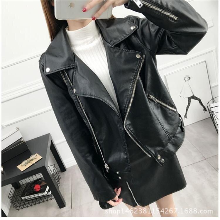 EP Women Fashion Casual Loose Leather Jacket Short Coat Motor Motorcycle Jacket Biker Coat - intl