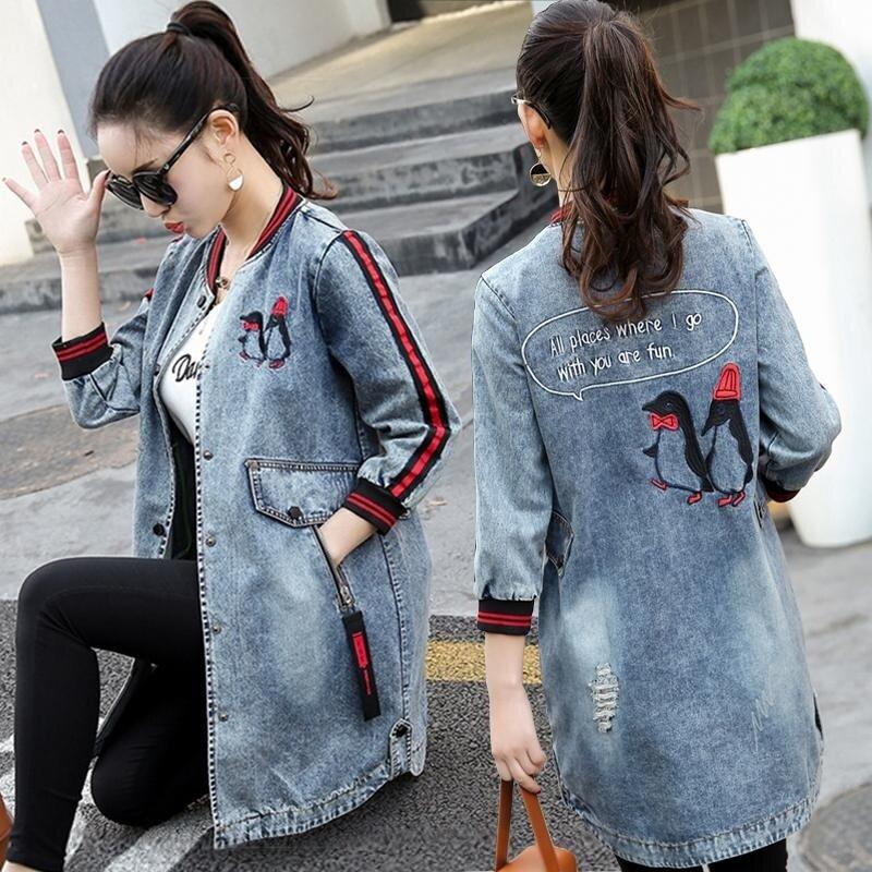 Fashion women new long denim jacket Korean style loose big size coat - intl