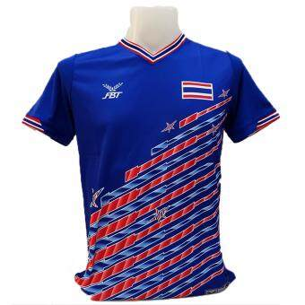 เสื้อเชียร์ทีมชาติไทย FBT