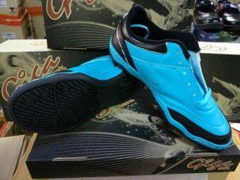 Giga รองเท้าฟุตซอล รุ่น FG-406 สีฟ้า