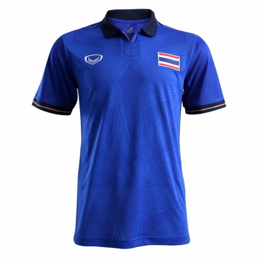 Grand sport แกรนด์สปอร์ตเสื้อกีฬาฟุตบอล Sea Games 2017 (สีน้ำเงิน)