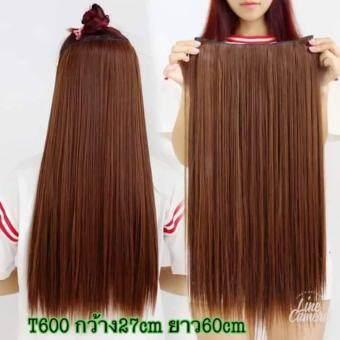 Hair Piece T600 แฮร์พีช สีน้ำตาลบรอน