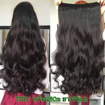 Hair Piece T700 แฮร์พีช สีดำ