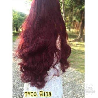 HAIR PIECE T700 แฮร์พีช สีน้ำตาลแดง