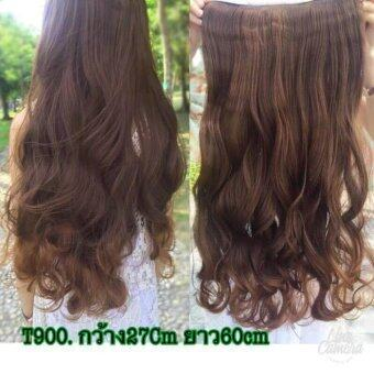 Hair Piece T900 แฮร์พีช สีน้ำตาลทอง