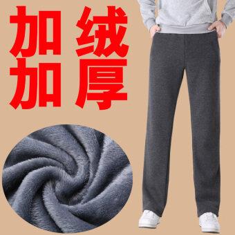 Hanbo บวกกำมะหยี่เอวสูงหลาใหญ่ตรงกางเกงหนากางเกงกีฬา (สีเทาเข้ม)