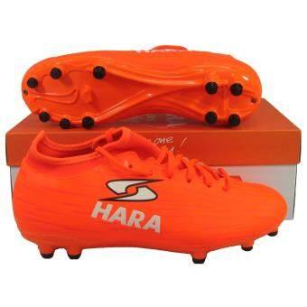 ราคา รองเท้าฟุตบอล รองเท้าสตั๊ดหุ้มข้อเด็ก HARA FK-88 ส้ม