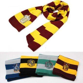Harry Potter คอสเพลย์ชุดผ้าขนสัตว์ไหมพรมบ้าน Vouge
