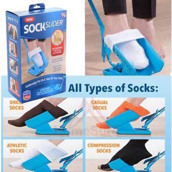 Homesure Sock Slider Help For Back อุปกรณ์ช่วยให้ถุงใส่ถุงเท้าได้สะดวกมากขึ้น สำหรับผู้สูงอายุ หรือ ผู้ที่ปัญหาเกี่ยวกับหลัง การเดินทาง ท่องเที่ยวพกพาสะดวก วัสดุแข็งแรง ทนทาน