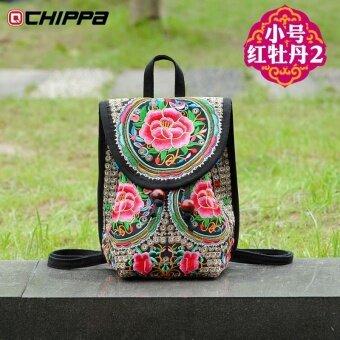 ลมแห่งชาติใหม่ปักดอกไม้กระเป๋าถือกระเป๋าสะพายไหล่ (ทรัมเป็ต Hong ดอกโบตั๋น 2)