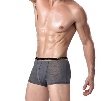Harga Jacquard Ice silk sexy mens underwear male underpant Man Boxers Breathable ice silk Size L-XXXL grey