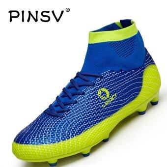 Harga PINSV Men's Outdoor Football Shoes Boots Spike Soccer Shoes (Blue) - intl