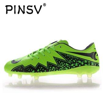 Harga PINSV Men Sport Shoes AG Football Shoes Size 33-44 (Green) - intl