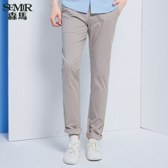 Harga Semir Summer New Men Korean Casual Plain Zip Full Length Straight Cotton Chinos Pants (Light Grey)