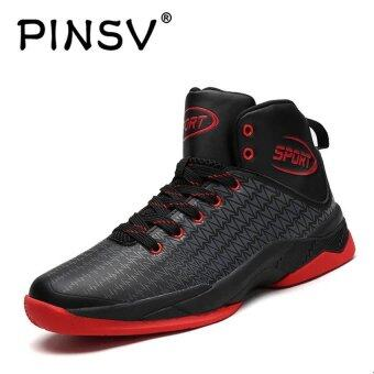 Harga PINSV Men's Performance Shock Absorption Sneaker Basketball Shoes (Black/Red) - intl