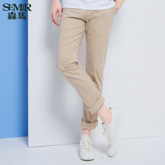 Harga Semir Summer New Men Korean Casual Plain Zip Full Length Straight Cotton Chinos Pants (Khaki)