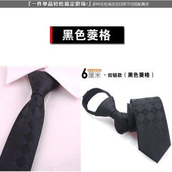 Harga Korean men tie narrow Zip Tie easy to pull the marriage tie business suits lazy tie tide - intl