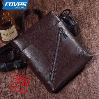 JEEP BULUO กระเป๋าสะพายข้าง Messenger bag(สีน้ำตาล)
