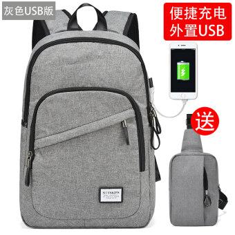 Jianyue สีดำชายขนาดใหญ่ความจุเดินทางกระเป๋าเป้สะพายหลังกระเป๋าสะพายไหล่ (สีเทา USB Edition (ส่งกระเป๋าหน้าอก))
