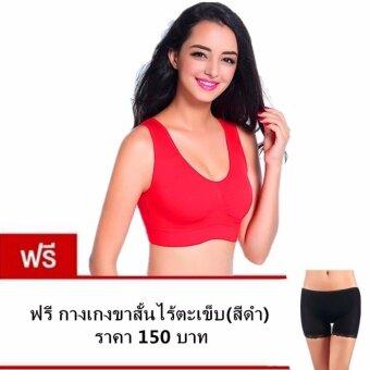 2561 JJ Sports Bra ชุดชั้นในสวมสบาย สปอร์ตบรา ฟรี กางเกงขาสั้นไร้ตะเข็บ(สีดำ) ราคา 140 บาท