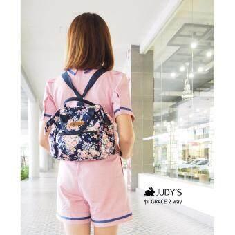 เสนอราคา กระเป๋าผ้าแคนวาส รุ่น GRACE 2 WAY สายปรับเป็นเป้หรือสะพายข้างได้ ลายดอกชมพูพื้นกรม
