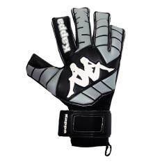 Kappa ถุงมือ โกล์ว แคปปา Goal Glove Stable Grip GV1504 ฟิงเกอร์เซฟ Fingersave AW(790)